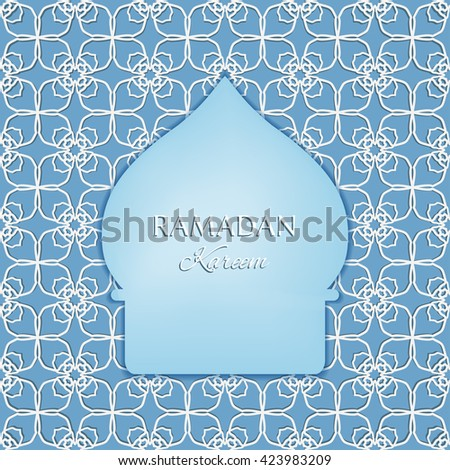 Islam arabic muslim background, seamless line pattern. Celebration card for Eid Ul Adha festival, Ramadan Kareem decoration,holiday template. Mosque, minaret, Arabesque decor. Islamic greeting card  - stock vector