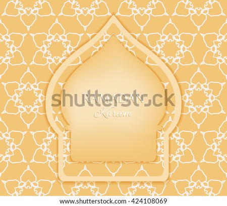 Islam arabic muslim background, seamless line pattern. Celebration card for Eid Ul Adha festival, Ramadan Kareem decoration,holiday template. Mosque, minaret, Arabesque decor. Islamic greeting card