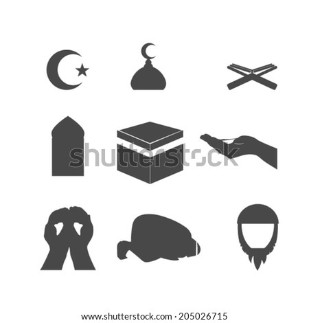 islam icon - stock vector