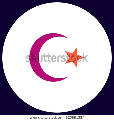 Islam Icon Vector Flat Simple Color Stock Vector 523881337