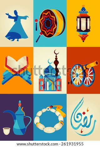 Islam icons set - vector - stock vector