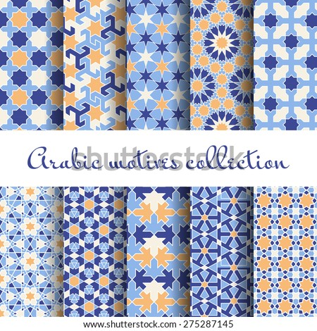 Islamic backgrounds. Arabic seamless pattern set, design wallpaper, vector illustration - stock vector