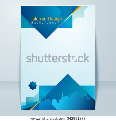 Islamic banner design background template - stock vector