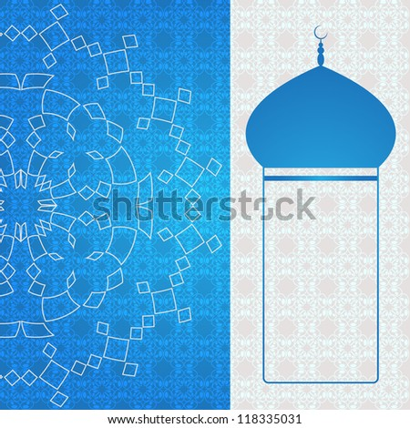 Islamic Blue Background. Jpeg Version Also Available In Gallery. - stock vector