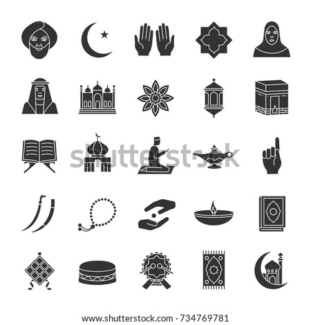 Islamic Culture Glyph Icons Set Silhouette Stock Vector 734769781