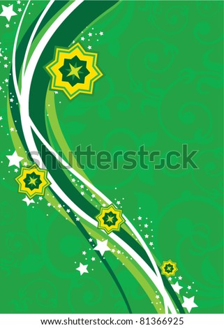Islamic design background - stock vector