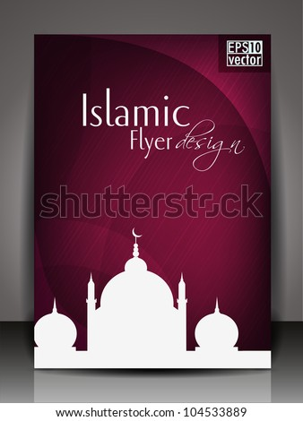 Islamic flyer, brochure or cover design with Mosque or Masjid on abstract wave pattern in maroon color. EPS 10. - stock vector