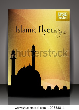 Islamic flyer or brochure and cover design with Mosque or Masjid silhouette with wave and floral effects in yellow color. EPS 10, vector illustration. - stock vector