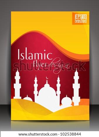 Islamic flyer brochure cover design mosque stock vector for Islamic brochure design