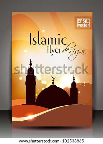Islamic flyer or brochure and cover design with Mosque or Masjid silhouette with wave effects in bright orange and brown color. EPS 10, vector illustration. - stock vector