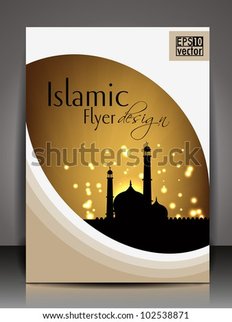 Islamic flyer or brochure and cover design with Mosque or Masjid silhouette with wave effects in evening background.EPS 10, vector illustration. - stock vector