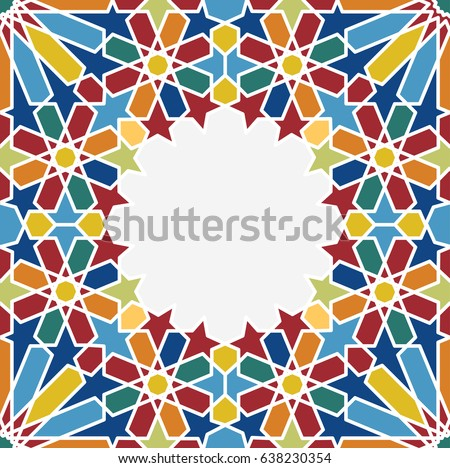 Islamic Geometrical Pattern Moroccan Tile Background Stock Vector HD ...