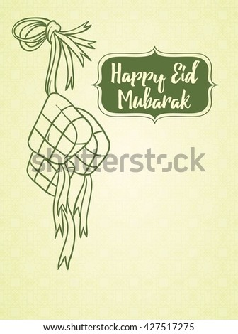 Islamic greatday or festival  background - Eid Mubarak with doodle art - stock vector