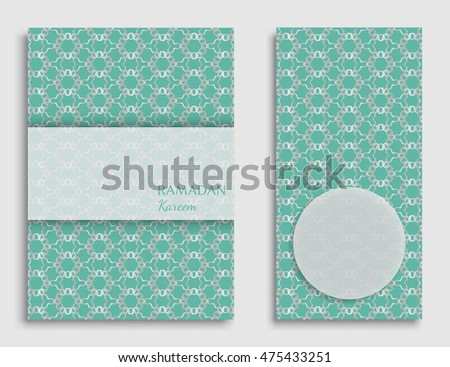 Islamic greeting card template set arabic stock vector 475433251 islamic greeting card template set arabic muslim background line pattern celebration card for m4hsunfo