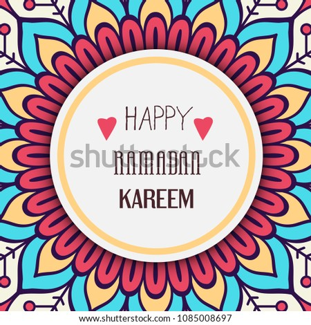 Islamic greeting ramadan kareem background full stock vector islamic greeting ramadan kareem background with full color pattern geometric ornament m4hsunfo