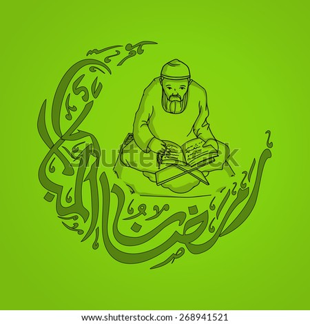 Islamic holy month of prayers, Ramadan Kareem concept with illustration of a Muslim Man reading religious book Quran Shareef and calligraphic text in moon shape on green background.  - stock vector