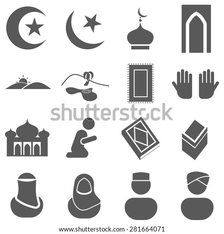 Islamic Icon - stock vector