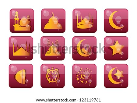 islamic icon set - stock vector