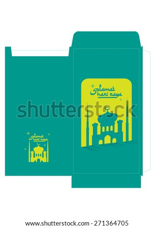 Islamic new year design packet design. Salam Aidilfitri or selamat hari raya literally means celebration day - stock vector