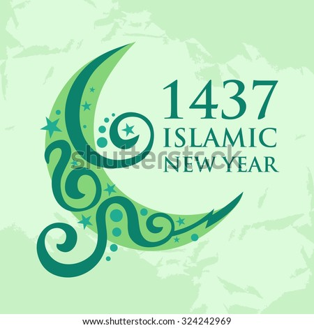 Islamic New Year Vector Template - stock vector