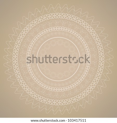 Islamic Ornament Design. Jpeg Version Also Available In Gallery. - stock vector