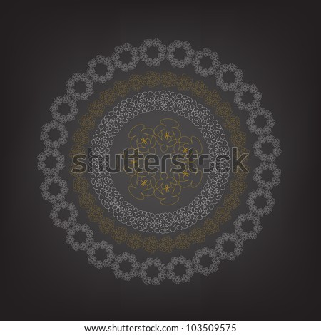Islamic Pattern. Jpeg Version Also Available In Gallery. - stock vector
