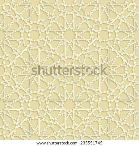 Islamic Star Gold Pattern, Vector Illustration - stock vector