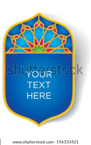 Islamic template design for ramadan - stock vector