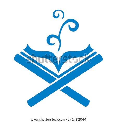 Islamic Template Stencil Pattern Logo Icon Stock Vector 371492044 ...