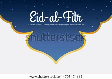 Islamic vector design eid mubarak greeting stock vector 705474661 islamic vector design eid mubarak greeting cards muslim background for hajj and ramadan or eid m4hsunfo