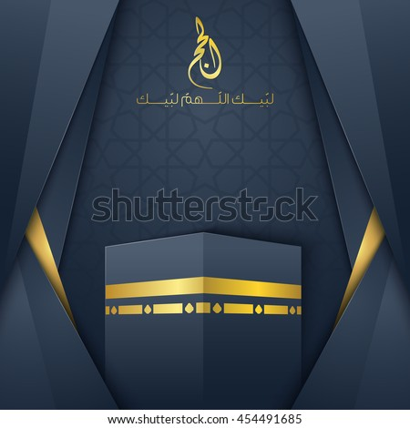 Islamic vector design Hajj greeting card template with arabic pattern - Translation of text : Pilgrimage ; Here I am, O Allah, here I am