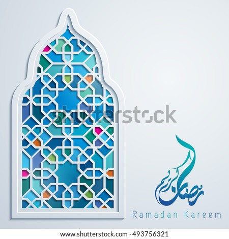 Islamic Vector Design Ramadan Kareem Cover Stock Vector