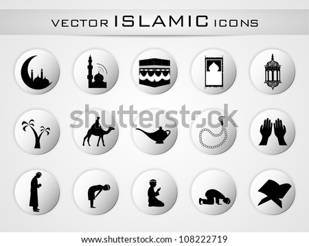Islamic website icons set. EPS 10. - stock vector