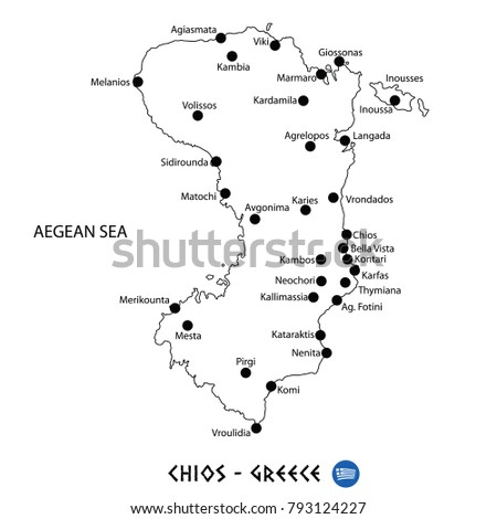 Island Chios Greece Map Art On Stock Vector 793124227 Shutterstock