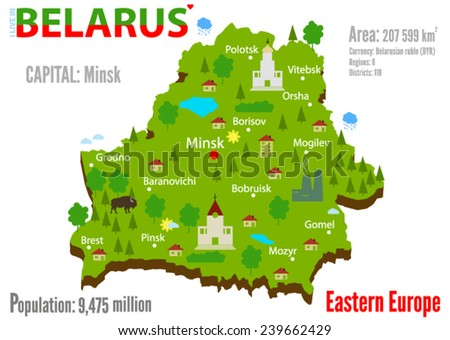 Isolated blank contour maps of Belarus  - stock vector