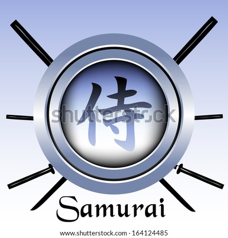 Isolated samurai symbol and swords - stock vector