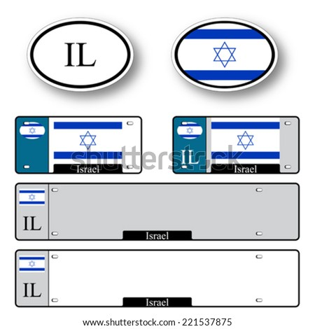 israel auto set against white background, abstract vector art illustration, image contains transparency - stock vector