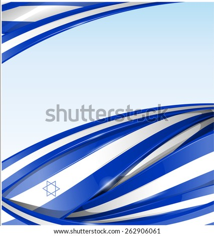 israel background with texture flag - stock vector