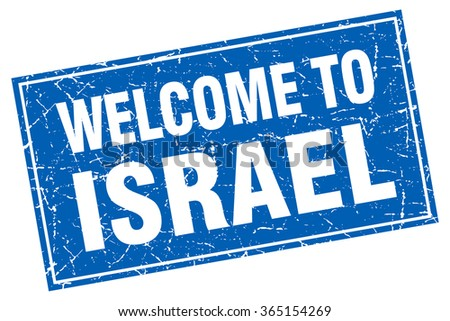 Israel blue square grunge welcome to stamp
