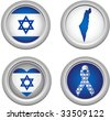 Israel Buttons with ribbon, heart, map and flag - stock photo