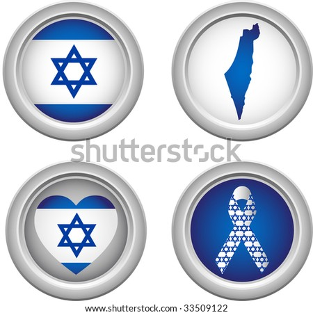 Israel Buttons with ribbon, heart, map and flag - stock vector