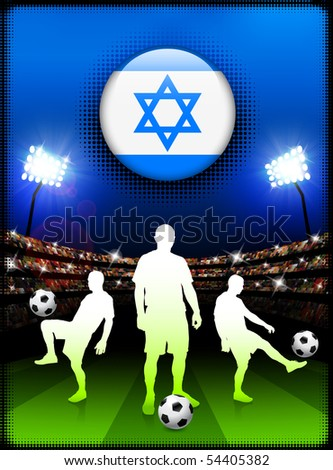 Israel Flag Button with Soccer Match in Stadium Original Illustration - stock vector