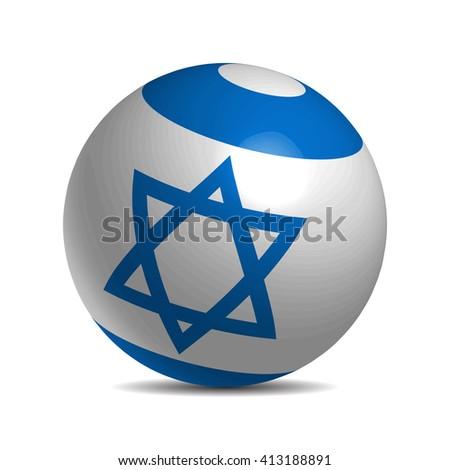 Israel flag on a 3d ball, vector illustration - stock vector