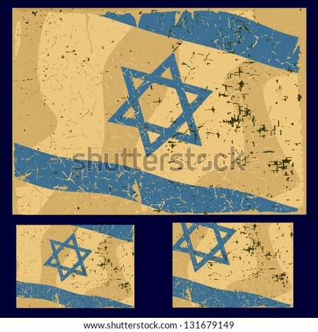 Israel flag with grunge style, retro series. White vector