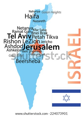 Israel - vector map with largest cities carefully scaled by city population, geographically correct.