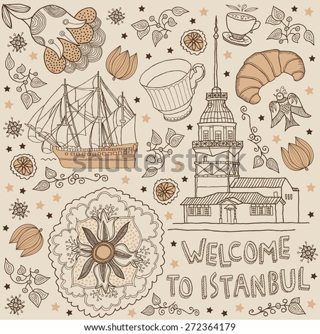 Istanbul. Background with text - stock vector