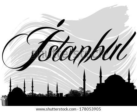 Istanbul silhouette - stock vector