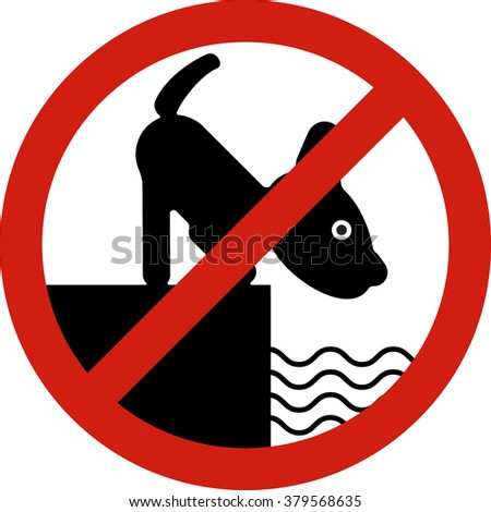 No Garbage Stock Vector 13109485 - Shutterstock
