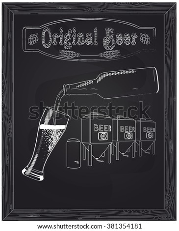 It poured into a glass of beer with bottle against the background of the brewery drawn in chalk - stock vector