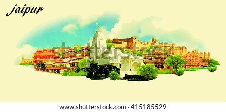 JAIPUR (India) vector panoramic water color illustration - stock vector